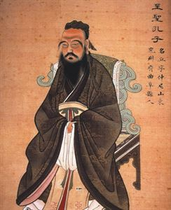 Life of Confucius
